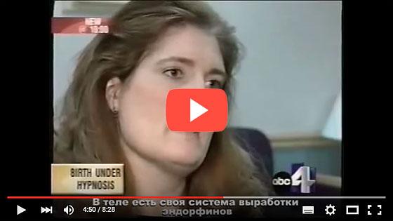 О Гипнородах (Hypnobirthing) в новостях
