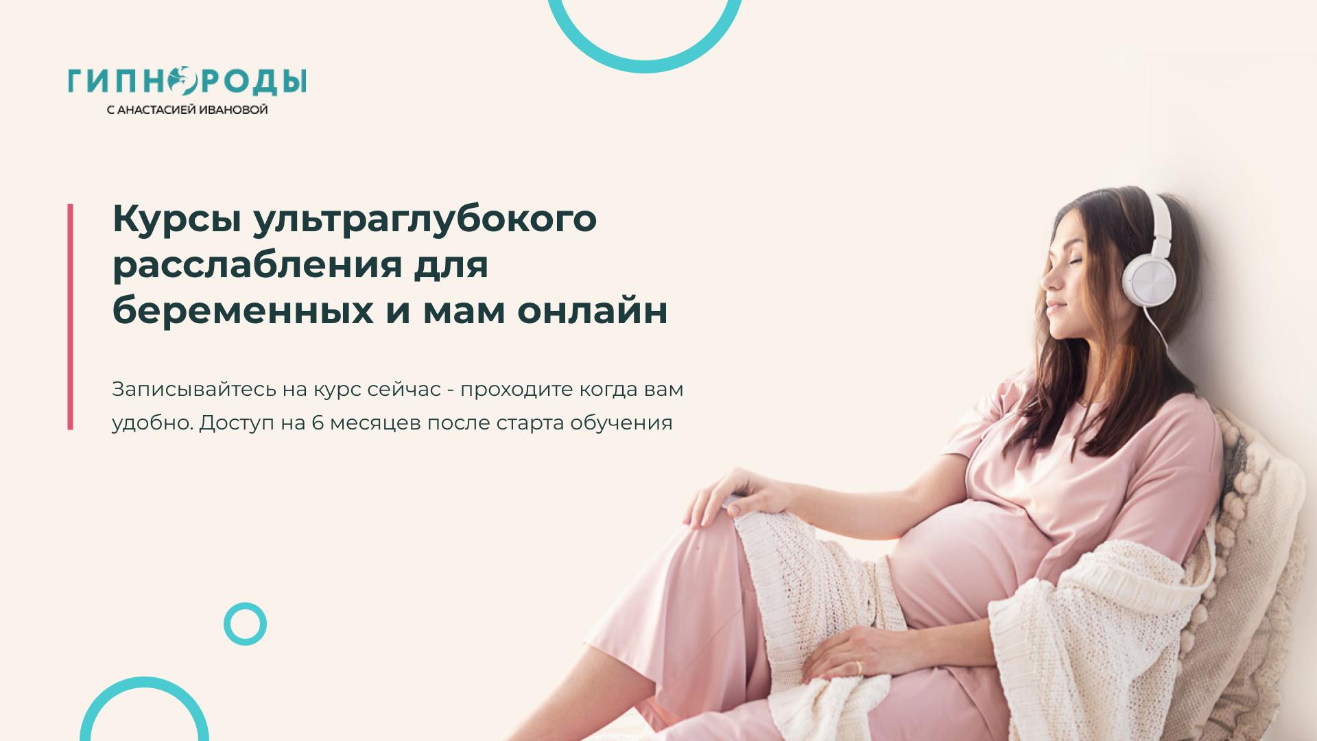 (c) Gipnorody.ru